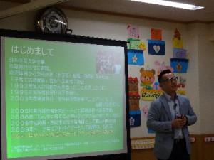 白金幼稚園での講演