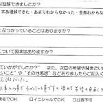 白金幼稚園アンケート21