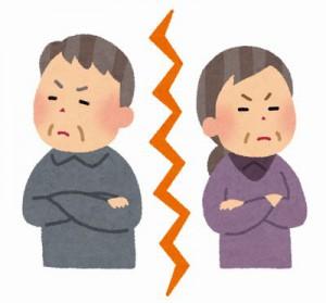 互いを理解することは、年齢を重ねるごとに難しくなる。その理由は脳の違いにあったとは!?