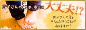 bt_asisokutei (1)