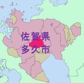 多久市地図